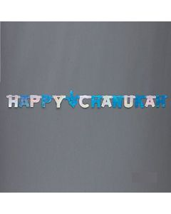 """Happy Chanukah"" Laser Cut Banner"